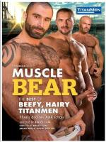Muscle Bear DVD