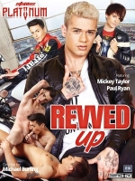 Revved Up (Staxus Platinum) DVD