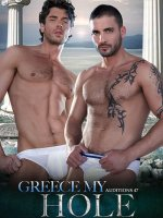 Greece My Hole (Auditions 47) DVD