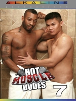Hot Muscle Dudes #7 DVD