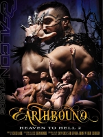 Earthbound: Heaven To Hell #2 DVD