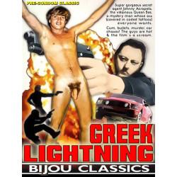 Greek Lightning DVD (Bijou) (20192D)