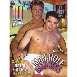 Man Hole Madness 10h DVD (09099D)